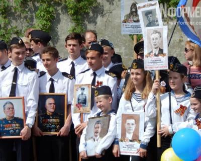 В День Победы дети Севастополя читали стихотворения, пели песни и рассказывали о предках