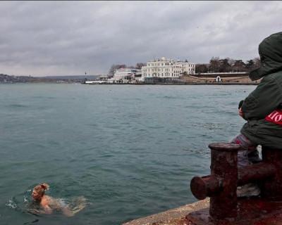 Прогноз погоды на выходные в Севастополе
