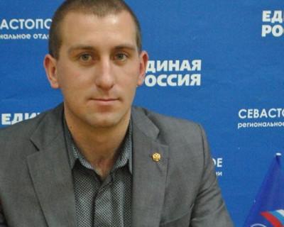 Севастопольская «Единая Россия» намерена жёстко контролировать реализацию предвыборной программы