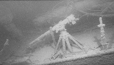 В Севастополе почтят память затонувшего 100 лет назад минного заградителя «Прут»