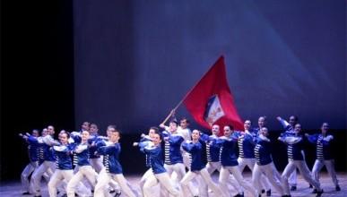 В минувшие выходные в Севастополе образцово танцевали