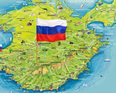 Крым и Севастополь хотят объединить в один субъект