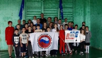 Севастопольские спортсмены научили детей самообороне
