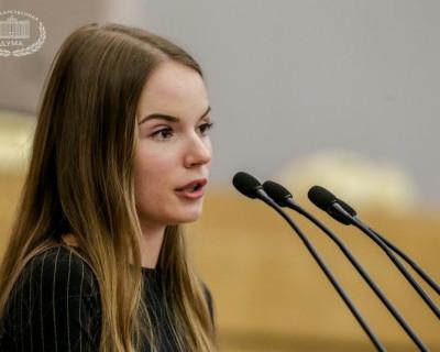 Молодёжь России предложила депутатам Госдумы «стать прозрачнее»