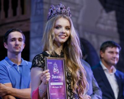 Молодая жительница Севастополя получила главную корону всероссийского конкурса