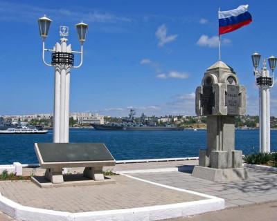 30 ноября, в Севастополе состоятся съемки клипа «Sevastopol 2014-2015