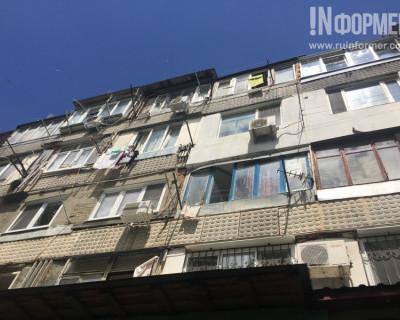Ужасы одного севастопольского дома! Впечатлительным рекомендуем воздержаться от просмотра