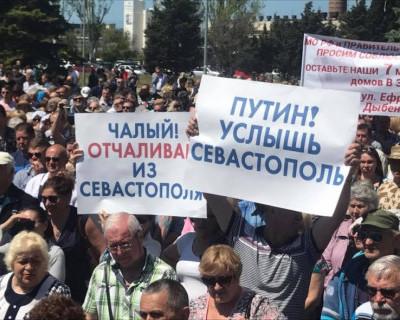 Тысячи горожан проголосовали за отмену чаловского генплана и потребовали отставки ЗакСобрания Севастополя