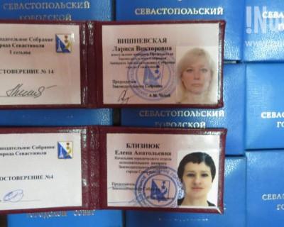 На безымянной помойке обнаружился архив с документацией Севастопольского городского Совета