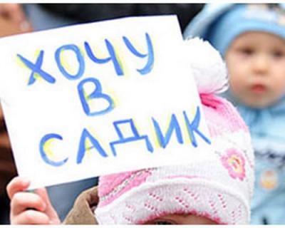 Тень защиты детей в Севастополе?