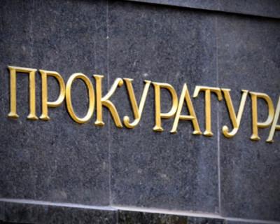 Прокуратура Севастополя разъясняет о мошенничестве в сфере земельных правоотношений