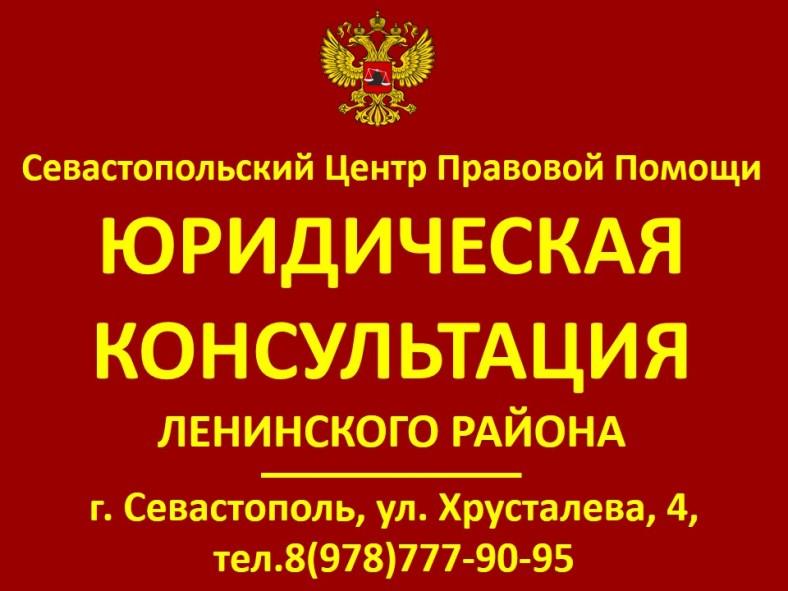 Заявление приставу о снятии запрета на регистрационные действия образец