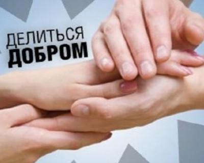 В Севастополе состоится уникальный благотворительный марафон