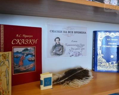 Севастопольский КИЦ организовал для школьников удивительное путешествие в мир Пушкина