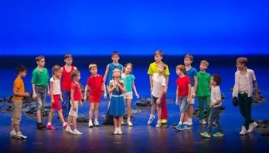 В Севастополе состоится первый Всероссийский фестиваль-конкурс «ГРАНИ ТАЛАНТА»