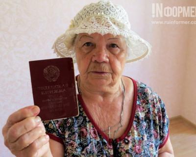 В Севастополе поиздевались над ветеранами ВОВ, подарив непригодные для проживания квартиры