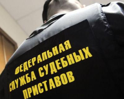 На имущество севастопольцев наложил арест ФССП. Что делать?