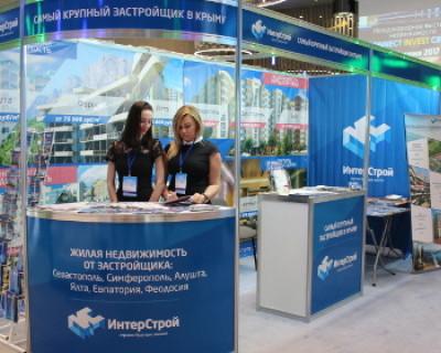Севастопольская компания «Интерстрой» представила самый демократичный жилой проект на выставке в Ялте