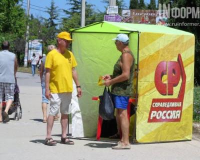 Евгений Дубовик объявил о собранных 13 тысячах подписей севастопольцев за самороспуск ЗакСобрания всего за 5 дней
