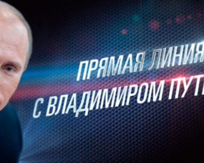 До прямой линии с Путиным ни-ни! Что запретил Роскомнадзор?