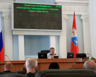 А вот и положительные инициативы Законодательного собрания Севастополя!