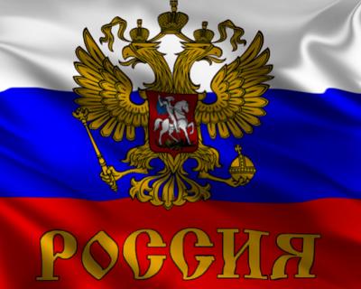 Севастопольцев и гостей приглашают принять участие в шествии «Флаг моей Родины»