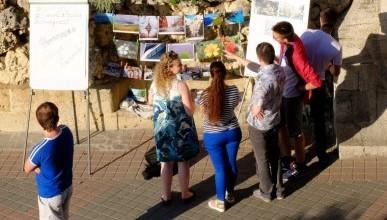 Севастопольцы торжественно и ярко отметили День России