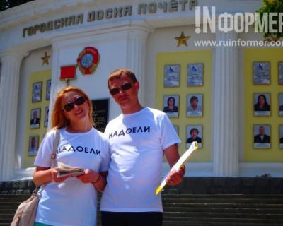 Волонтёры акции «Надоели» собирают подписи за самороспуск Заксобрания Севастополя
