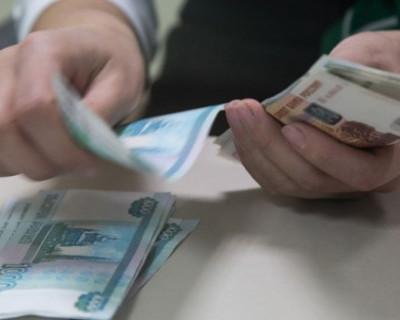 Внимание: в Севастополе орудуют валютные мошенники!