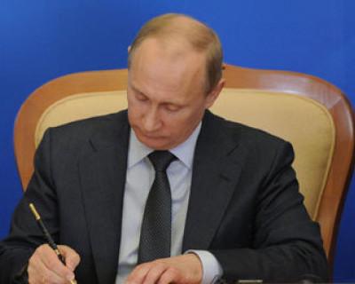 Свершилось! Свободная экономическая зона будет создана в Крыму и Севастополе на 25 лет