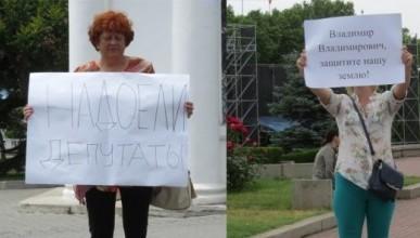 Массовые пикеты в Севастополе: люди требуют самороспуска Заксобрания и неприкосновенности частной собственности