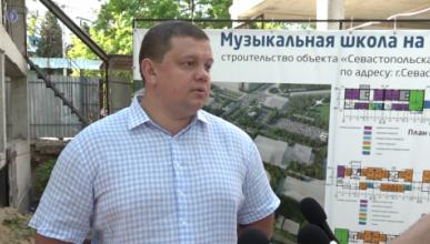 В 2018 строительная компания «ИнтерСтрой» подарит Севастополю музыкальную школу на 505 мест