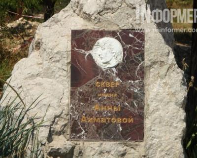 Севастопольцы возмущены: почему сквер им. Ахматовой обнесён забором?