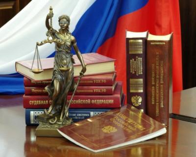 Изменения в законодательстве РФ, вступившие в силу с 1 июля 2017 года (таблица)