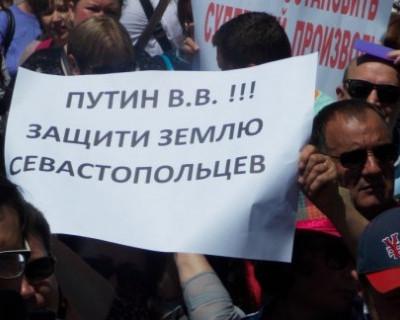Виктор Резанов: «Как Зайнуллин Р.Ш. и  ООО «Правозащита» устраивают «АД» для севастопольцев»