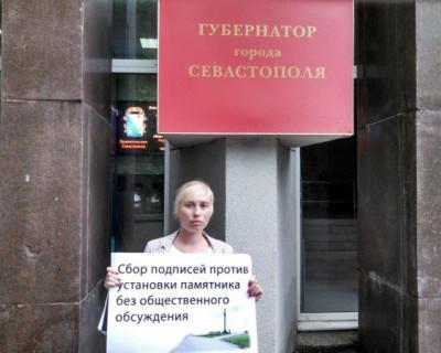 Общественность Севастополя требует правительство прекратить строительство «памятника Примирения» без обсуждения