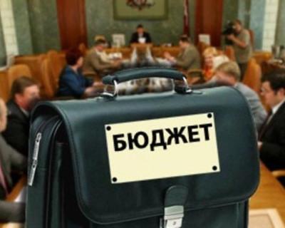 В бюджете Севастополя  на содержание городских чиновников запланировано 1 миллиард 901 миллион 839 тысяч рублей