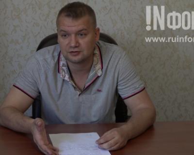 Сергей Смольянинов: «Я не считаю возможным далее занимать этот пост и выхожу из партии «Родина»
