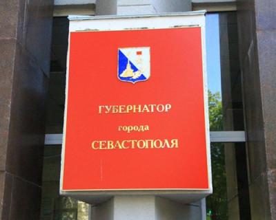 В Севастополе стали известны кандидаты на пост губернатора города