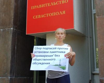 Севастопольцы требуют широкого диалога по теме «примирения» - люди снова вышли на одиночные пикеты