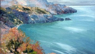 В Севастополе открылись выставки «О море, море…» и «Морская профессия»