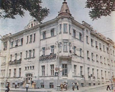 В Севастополе не заинтересованы в пополнении казны и не могут разрешить вопрос коллектива почтовых работников?