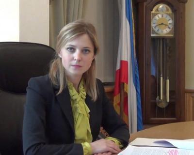Прокурор Крыма Наталья Поклонская поступает в академию в Екатеринбурге