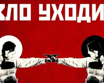 Крымские депутаты спасли жителей Крыма от огромных кредитов. Севастопольцы довольствуются малым