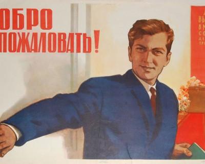 Губернатор Севастополя должен НАЗНАЧАТЬСЯ из Кремля!