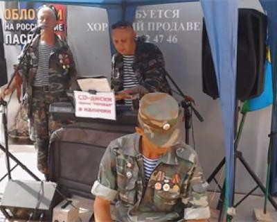 Афганцы Севастополя