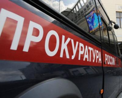 Севастопольцы просят прокуратуру повлиять на департамент городского хозяйства