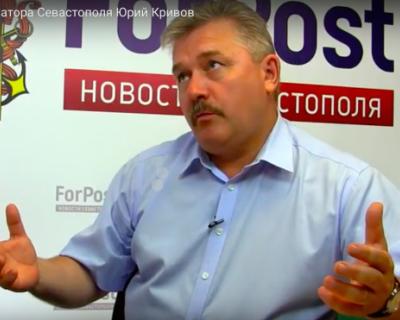 Медицинские организации Севастополя могут остаться без лицензии. Или зловещий приговор чиновника Кривова