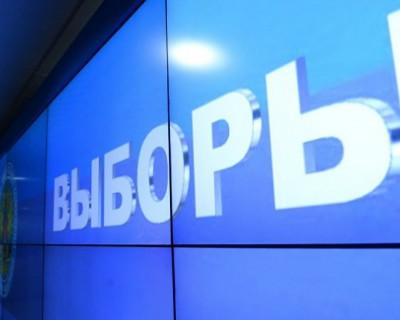 К единому дню голосования ЦИК России запускает Информационно-справочный центр