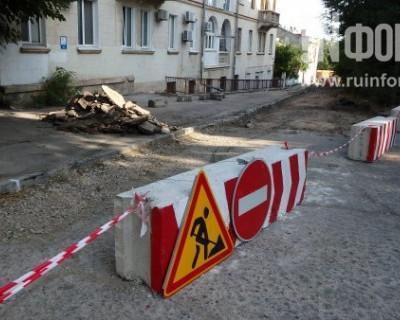 Жители улицы Василия Кучера в Севастополе с удивлением узнали, что попросили оставить им брусчатку!
